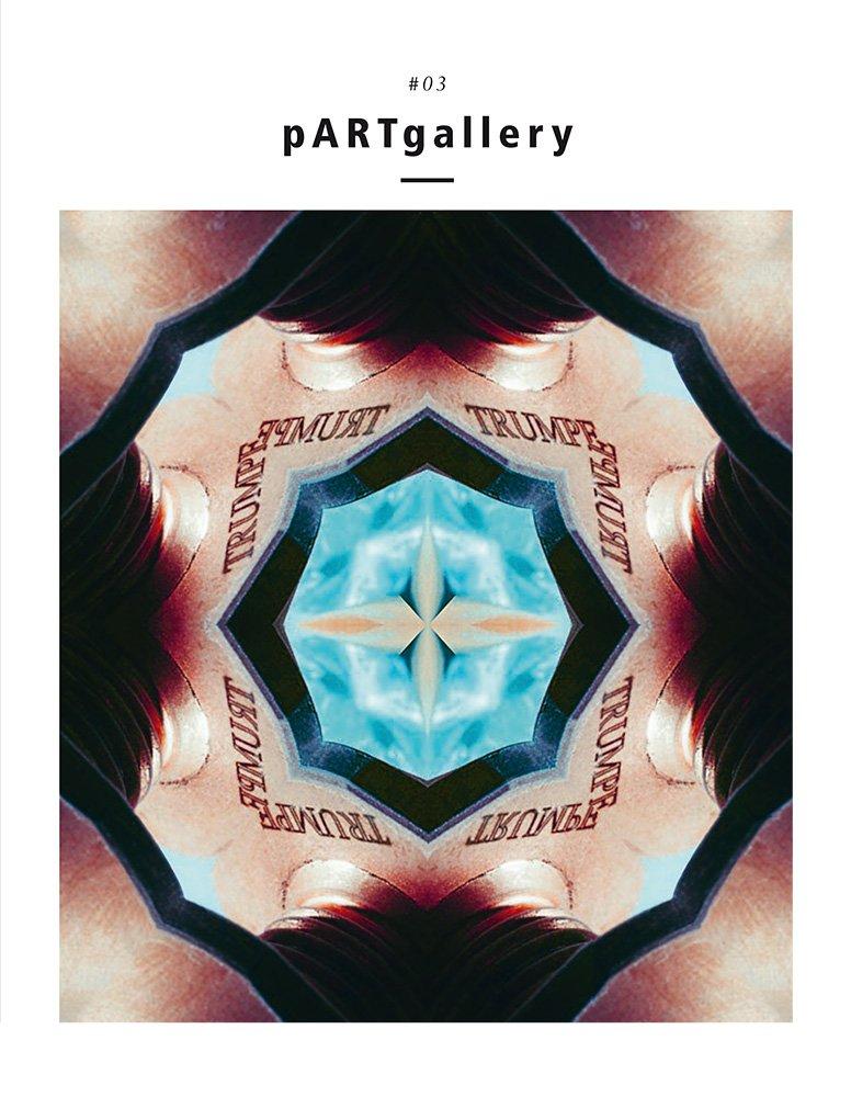partgallery_03