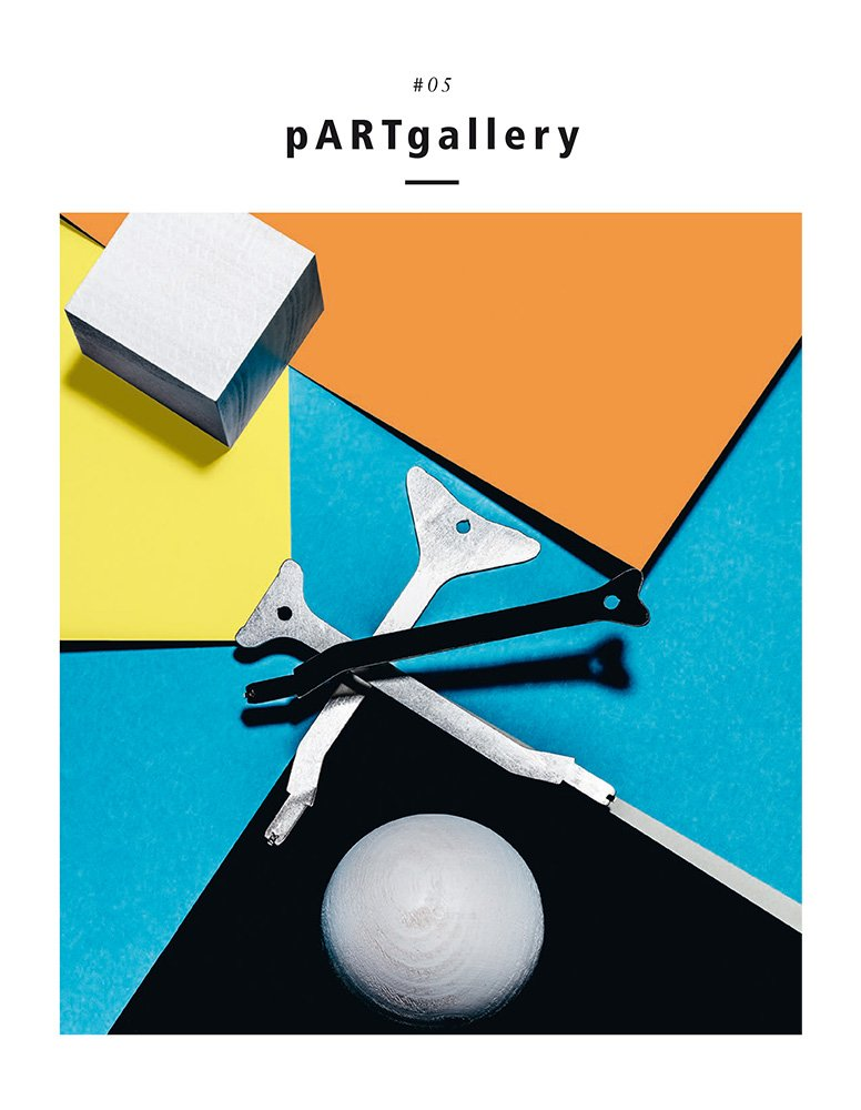 partgallery_05