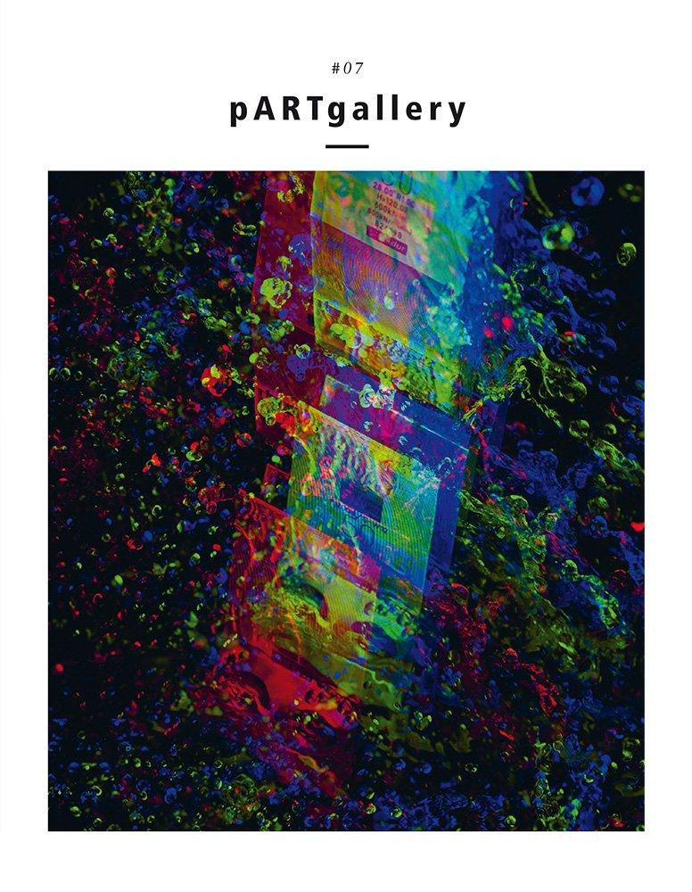 partgallery_07